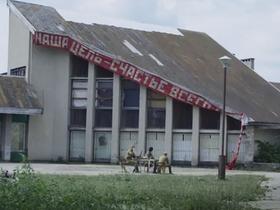 Стоп-кадр из сериала HBO «Чернобыль»