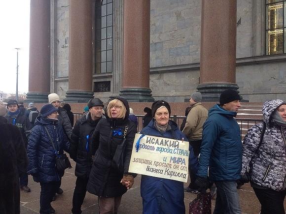 Протестующие против передачи Исаакия РПЦ взяли храм вкольцо