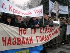 Росбалт, акция протеста в Киеве