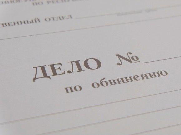 Уголовное дело по факту геноцида населения в годы ВОВ возбуждено в Белоруссии