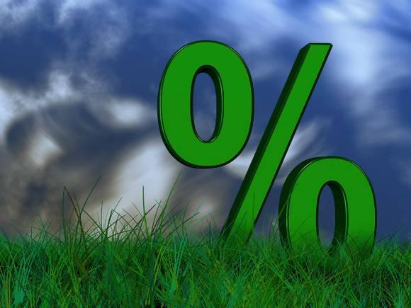 Банк России резко повысил ключевую ставку