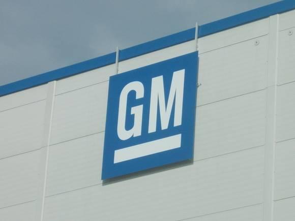 АвтоВАЗ выкупил Chevrolet Niva у General Motors