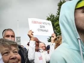 Фото Александры Полукеевой, ИА «Росбалт»