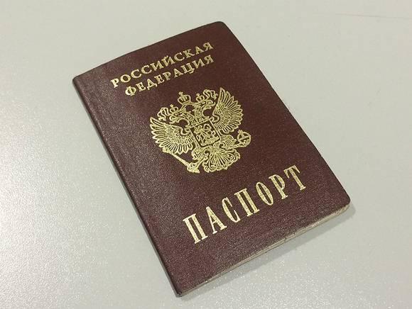 В Турции схватили группу «шпионов» с российскими паспортами