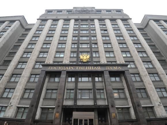 ТАСС: В Госдуме предложили ужесточить административную ответственность в сфере оборота оружия