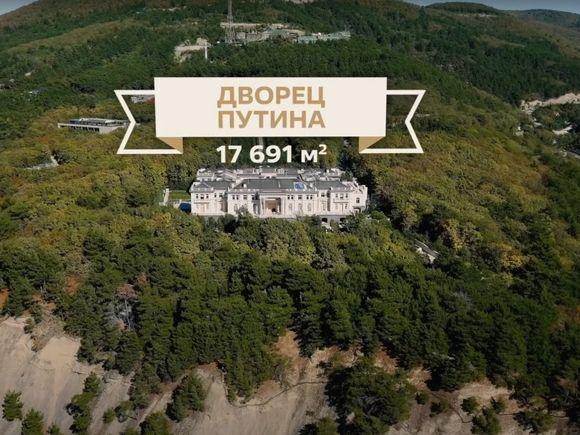 У �дворца Путина� под Геленджиком нашелся �хозяин� - Росбалт