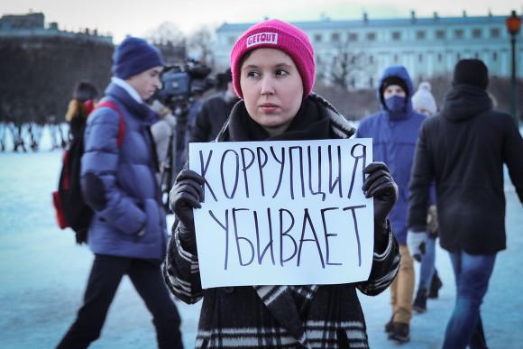 Коррупцию в России хотят приравнять к госизмене
