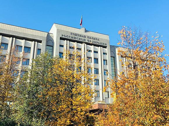 В России предложили пересмотреть условия размещения средств ФНБ
