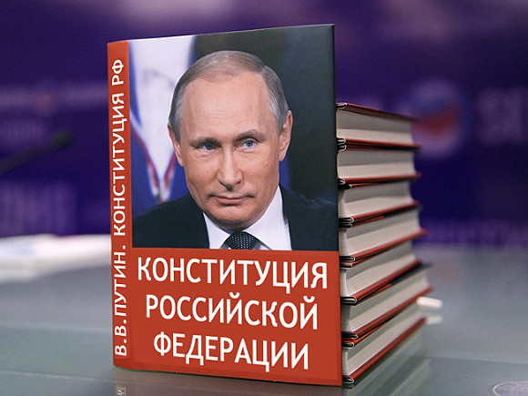 Политолог объяснил, почему Путин торопится с голосованием по Конституции