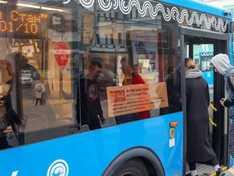 В Москве автобус сбил пенсионерку с ребенком