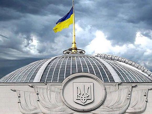 Депутаты Верховной рады Украины призвали прервать дипломатические отношения с Белоруссией
