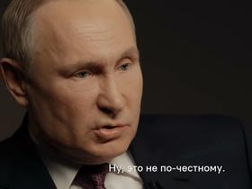 Политическое завещание Путина