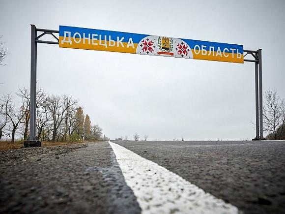 ОБСЕ дала совет Украине по поводу насильственного возвращения Донбасса