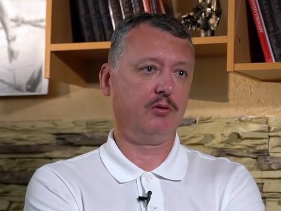 Стрелков дал прогноз на случай войны между Россией и Украиной за Донбасс
