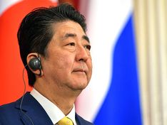 Синздо Абэ не приедет в Москву на парад Победы 24 июня — СМИ
