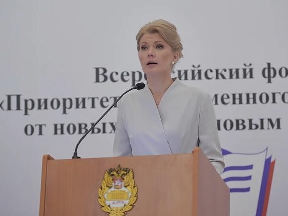 В Сети появились кадры обыска у вице-президента Сбербанка Раковой