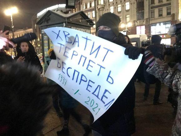 Протесты в России: Навальный vs. Путин. Трансляция «Росбалта» (видео)