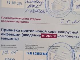 Россияне упускают последний шанс победить коронавирус