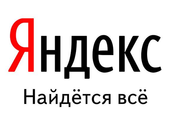 «Яндекс.Переводчик» сопроводил слово «чеченский» примерами про террористов