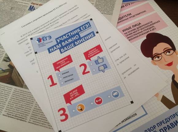 Профсоюз «Учитель»: Отмена ЕГЭ не решит проблемы