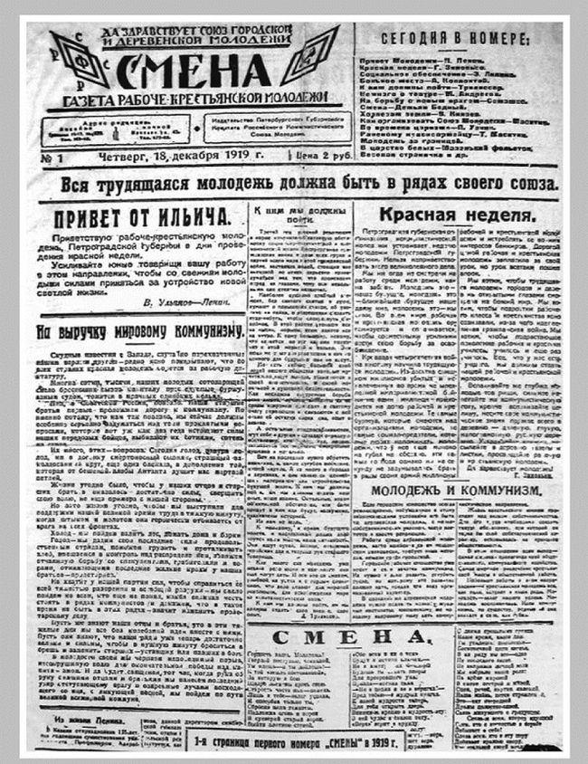 Союз журналистов Санкт-Петербурга и Ленобласти