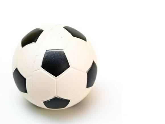 Бильбао лишили права принять матчи чемпионата Европы по футболу