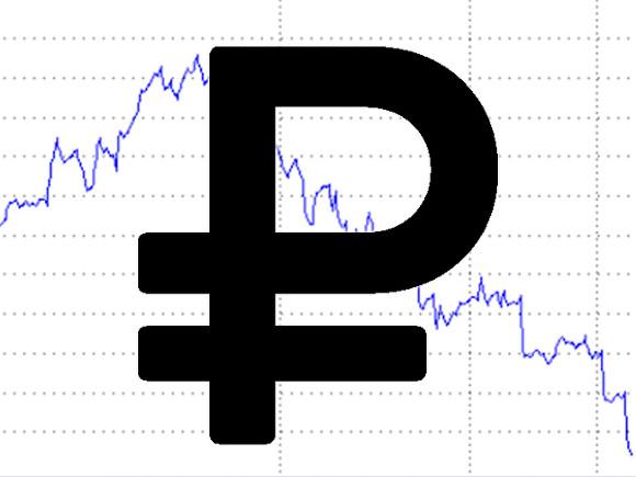 Реальный эффективный курс рубля ощутимо упал за прошлый год