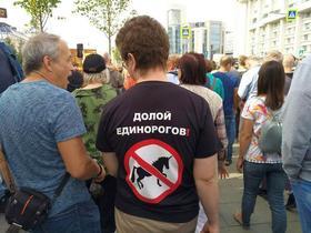 Чья власть— того и выборы: как делается политика в России