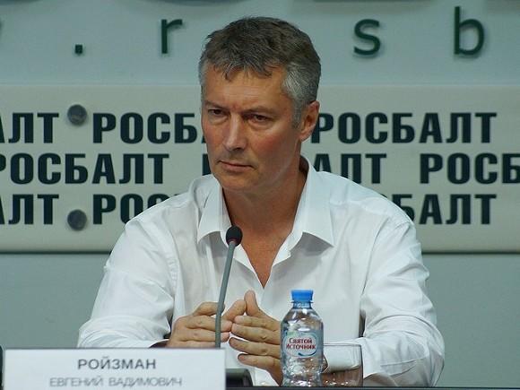 Ройзман приготовил арестный рюкзак: Не имею права бояться и бежать