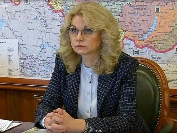 Голикова: Эпидситуация по ковиду за неделю ухудшилась в 14 регионах