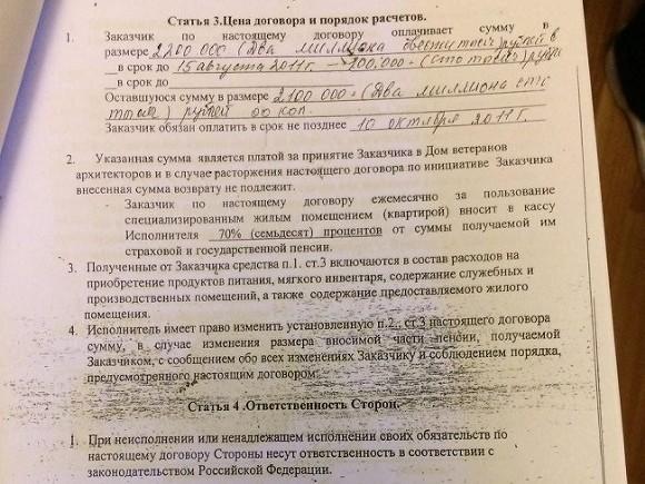 Госпошлина по регистрации автомобиля в гибдд москва 2019