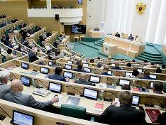 В Совфеде одобрили кандидатуру замглавы СК РФ на пост генпрокурора