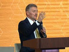 Песков прокомментировал внесение в Госдуму поправок в Конституцию