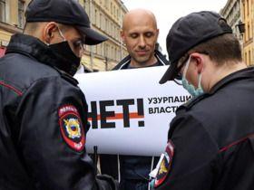 Фургал и Сафронов останутся в СИЗО, в столицах не утихают протесты, а россиянам обещают землю в Арктике