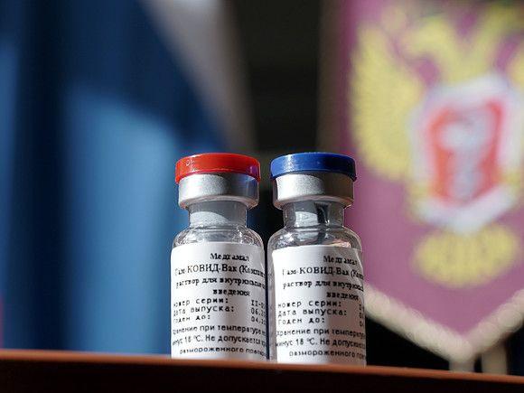ÜST-dən Rusiyanın koronavirus peyvəndinə İLK REAKSİYA