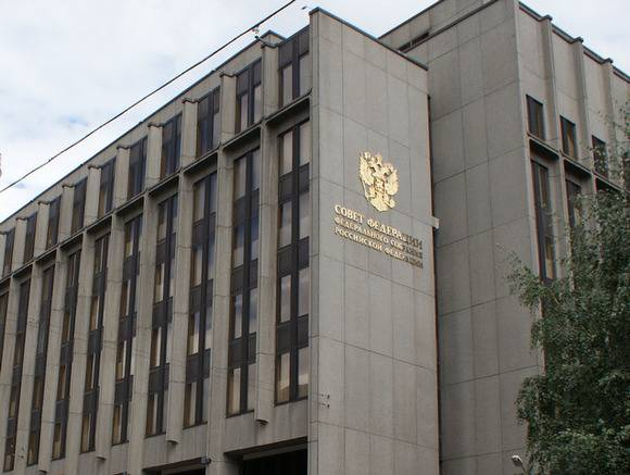Совфед одобрил расширение полномочий Генпрокуратуры