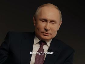Стоп-кадр видео ТАСС