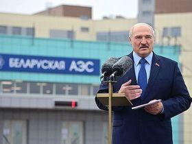 Белорусская АЭС как ядерный полигон в Европе