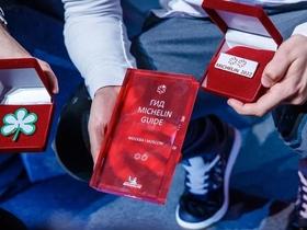 Московский Michelin-2022: два брата— две звезды и тот, кто в списках не значился