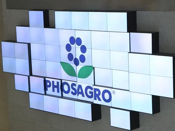Зарубежные инвесторы приобрели 90% выпуска облигаций «ФосАгро»