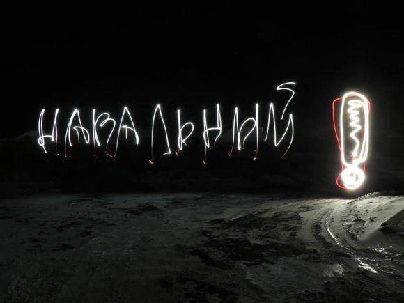 Активистку с плакатом «Где Навальный?» задержали ?в Москве