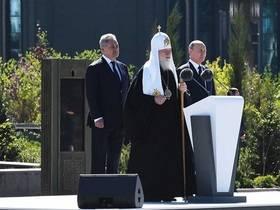Патриарх Кирилл: Со знаменательным, скорбным, но одновременно торжественным днем — всех вас сердечно поздравляю!» ¯\_(ツ)_/¯