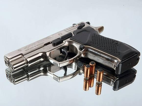 В центре Москвы мужчина случайно прострелил себе бедро
