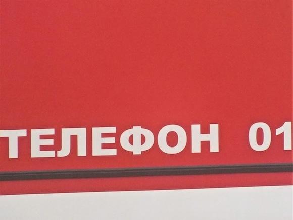 В Петербурге горит Калининская овощебаза