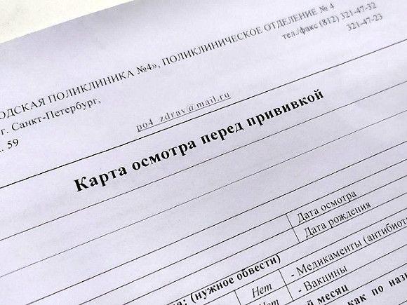 В пятимиллионном Петербурге привились от коронавируса чуть больше 27 тысяч человек