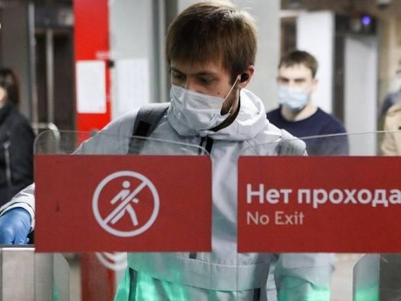 Фото Андрея Никеричева, <a  data-cke-saved-href=https://www.mskagency.ru href=https://www.mskagency.ru>АГН «Москва»</a>