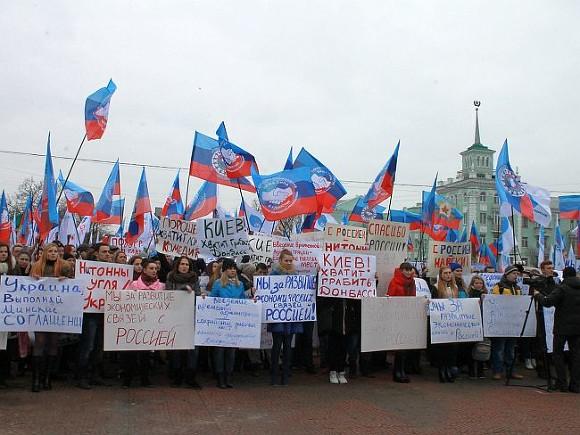 МИД Украины обвинил Россию в нарушении Минских соглашений
