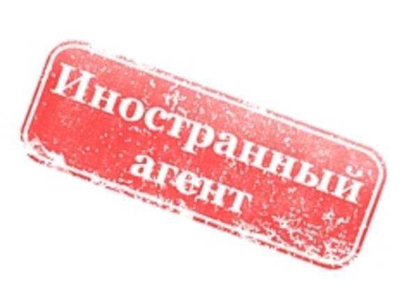 В черный список иноагентов включили НКО Насилию.нет