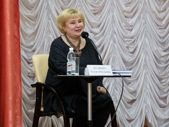 СМИ сообщили о смерти известного автора детективов Татьяны Поляковой