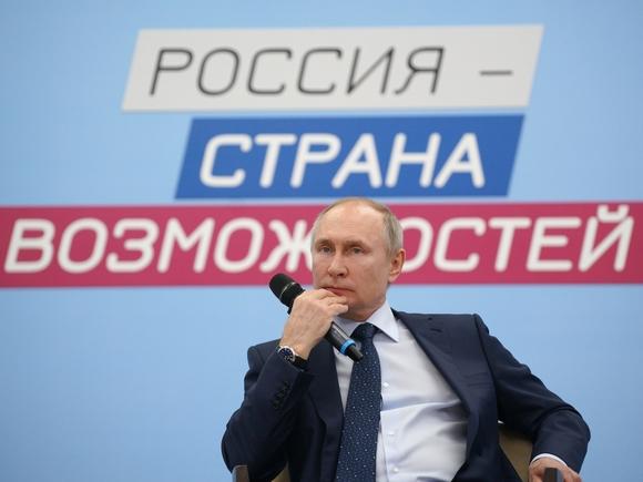 Хочу, чтобы все имели это в виду: Путин допустил национализацию